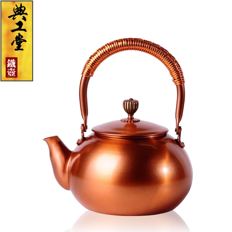 2018 tetera de hierro fundido sin recubrimiento juego de té de Kung Fu japonés hecho a mano olla de cobre púrpura de Japón con filtro venta caliente 1200 ML - 2
