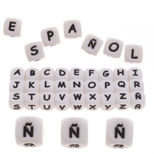 FKISBOX 20pc Spanish Alphabet Silicone Beads12mm Letter Dice Silicon Beads Baby Teething