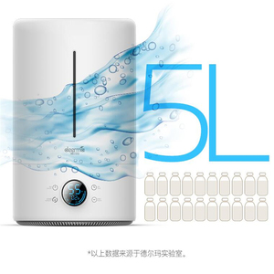 Image 3 - Humidificador de aire Youpin Deerma, 5L, versión táctil, inteligente, constante, humedad, UV, LED, 12H, temporizador, silencioso, purificador de aire