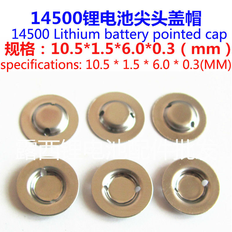 Купить с кэшбэком 100pcs/lot Factory Direct Sale Point Spot Welding Hat Caps Lithium Batteries 14500 Battery Cathode, Anode Cap 5th Tip Cap Gm