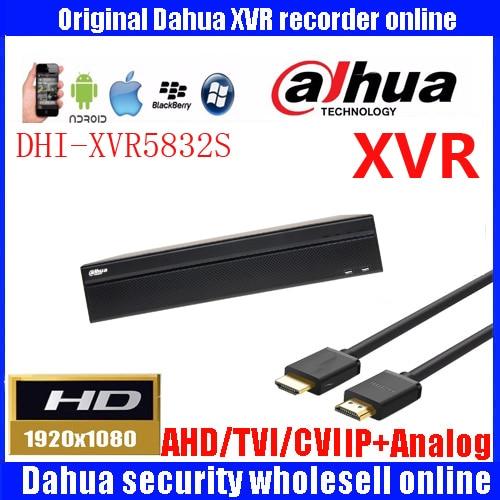 DAHUA 32 Channel Penta-brid 1080P Lite 2U Digital Video Recorder Logo DHI-XVR5832S