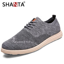 223e9f7cf5 Popular Air Dress Shoes-Buy Cheap Air Dress Shoes lots from China ...