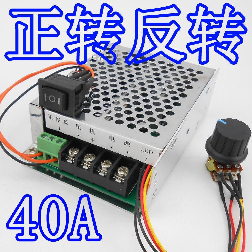 PWM DC Motor Speed Controller 12V24V36V48V Motor Inverted Reverted Switch 40A free shipping dc motor speed controller switches the motor controller 12v24v36v48v brush motor driver module 60a