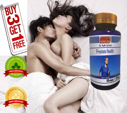 ФОТО (Buy 3 Get 1 Free) Details about the men's health and enhance sexual function 500mg X 100 Softgel capsules