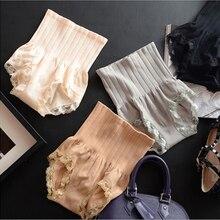 Lomonling MUNAFIE ladies seamless high waist abdomen hip sculpting underwear briefs Modal lace lingerie boutique