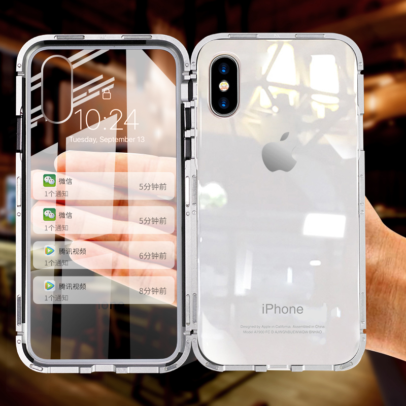 Luxury Clear Metal Magnetic Adsorption Phone Cases for iPhone XS MAX XR X 10 6s 7 8 Plus 8Plus 7Plus Magnet Tempered Glass Cover(China)