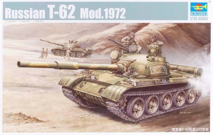 Trumpet 00377 1:35 Russian T-62 tank 1972 Assembly model цена 2017