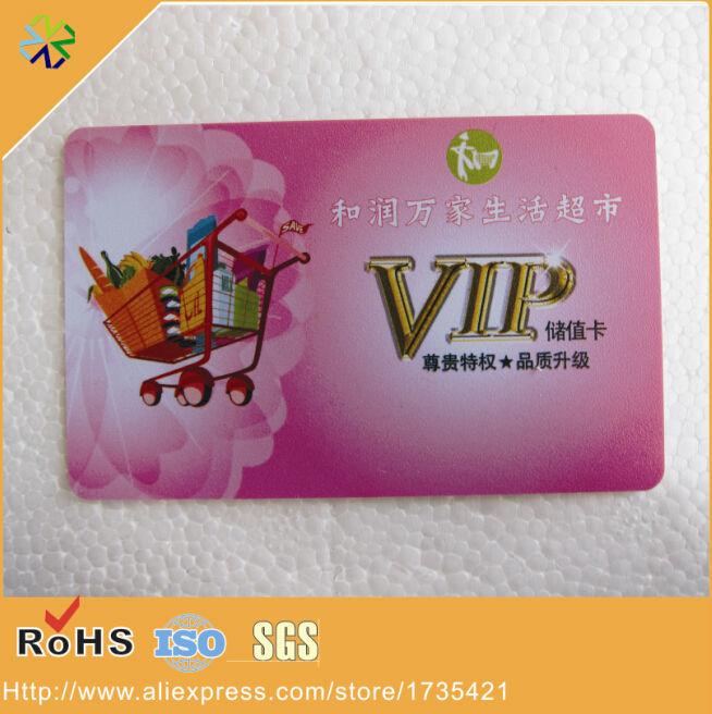 Jersey PVC rfid card 5