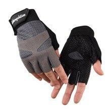 Мужские и женские перчатки для рыбалки с открытыми пальцами, нескользящие перчатки для занятий спортом на открытом воздухе, туризма, износостойкие дышащие перчатки для велоспорта, рыбалки