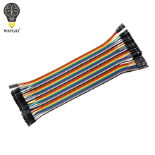 40Pin 20CM 2.54MM Row Female to Female(F-F) Dupont Cable Breadboard Jumper Wire