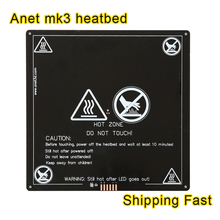 Anet heated bed 220*220*3mmmm MK3 Aluminum plate hotbed  wire MK2B Upgraded hot bed MK2A for Mendel RepRap 3d printer parts