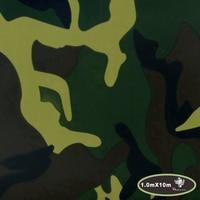 No.htm-2939-3, 0.5 m * 20 m camouflage camo hydrographics hydro filmu druk transferowy wody, aqua druku, hydrographicfilm