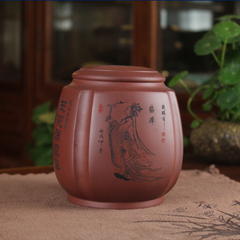 Yixing Zisha tea caddy authentic fine workmanship high-grade tea pot square box mixed batch