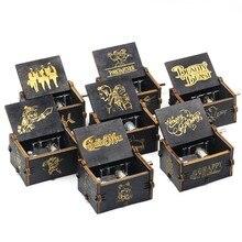 Музыкальная шкатулка Игра престолов деревянная музыкальная шкатулка антикварная резная деревянная рукоятка музыкальные коробочки подарок на день рождения для друга