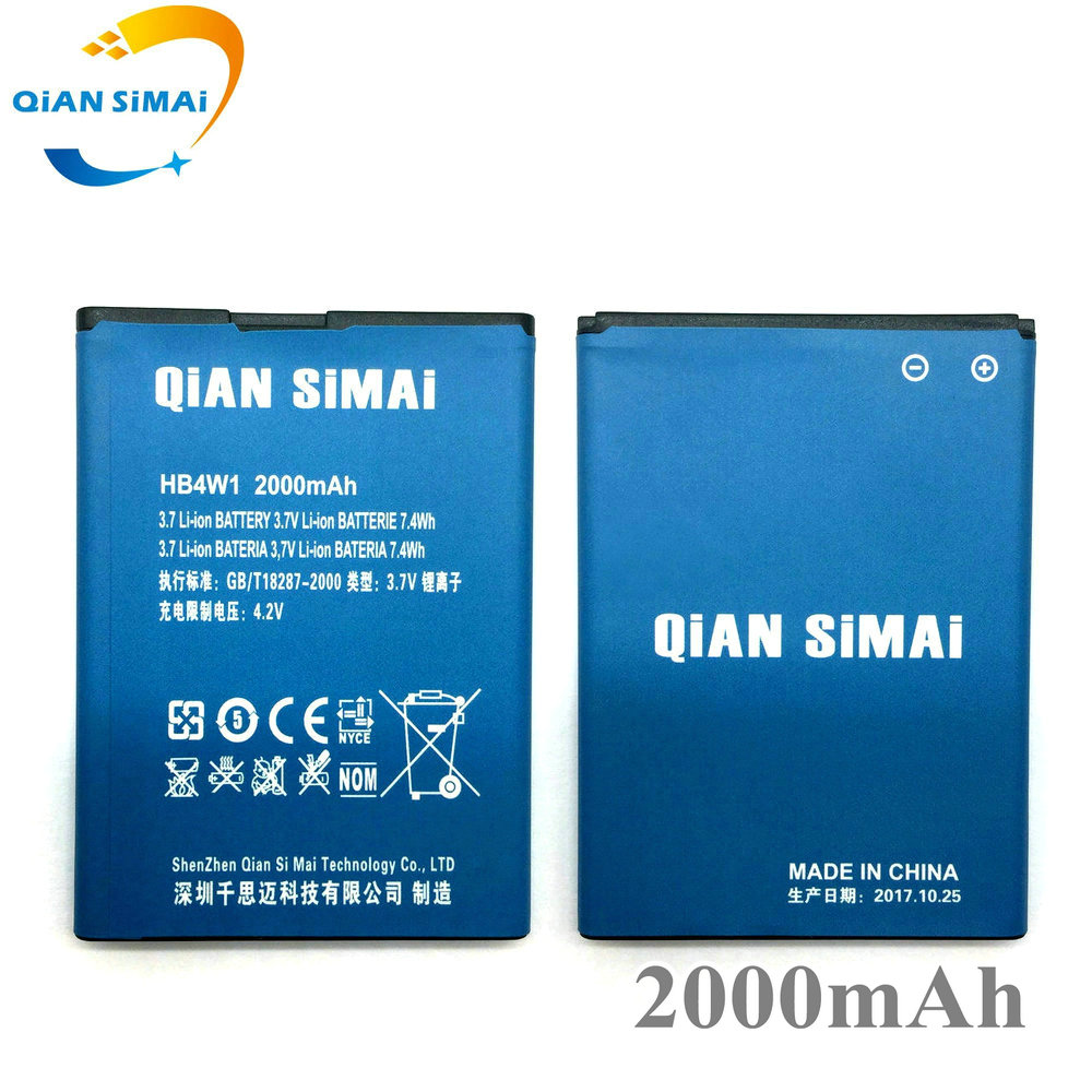 QiAN SiMAi 2017 New HB4W1 HB4W1H 2000mAh battery For Huawei Ascend G510 G520 G525 Y210 Y530 U8951 T8951 Phone