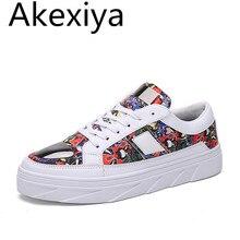 Akexiya Mens Hip Hop Zapatos de Diseñador de Moda Casual de Lujo Aumentó Zapatos de Plataforma Pisos de Cuero Zapatos Superestrella Supercolor
