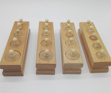 New Wooden Toy Baby Montessori Cylinder Blocks for Early Childhood Education Effective Preschool Training Learning Toys 4piece