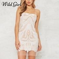 Glamaker Mesh White Lace Summer Dress Women Sundress Sexy Party Dress Vestidos Spring Emboridery Bodycon Evening
