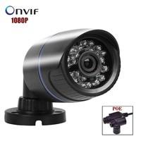 New POE IP Camera 1280 720P 1 0MP 1920 1080P 2 0MP ONVIF 2 0 Waterproof