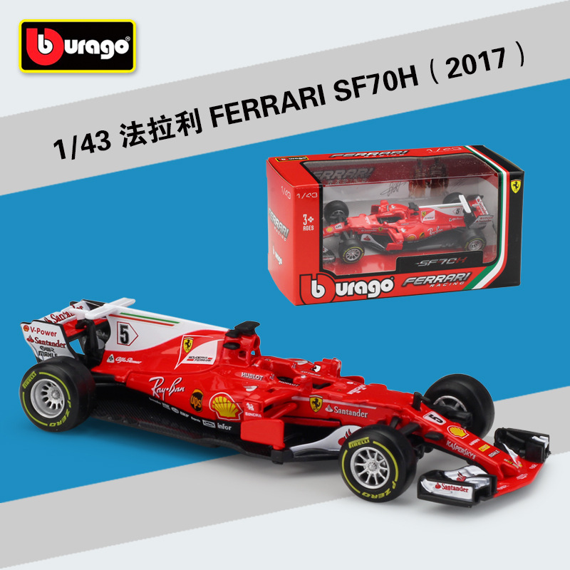 1:43 Scale Metal F1 Car Formula 1 Racing Car Model F1 Cars Simulation SF16H/70H Alloy Toy Car Diecast Collection/Model/Kid/Gift siku die cast metal model simulation toy 1 32 scale ropa beet harvester educational car for children s gift or collection big
