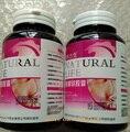 2 garrafas de Cápsula Da Ampliação Do Peito & Firming Pueraria Mirifica