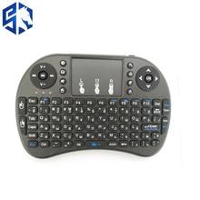 Száraz elektromos vezeték nélküli billentyűzet házimozirendszerhez Bass Air Mouse Touchpad hordozható házimozi hangszóróhoz