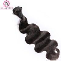 Средства ухода за кожей волна перуанских Девы пучки волос плетение Rosa Queen Hair продукты Пряди человеческих волос для наращивания 1 шт. натурал...