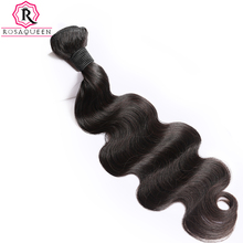 Body Wave Peruvian Virgin Hair Weave Bundles Rosa Queen Hair Products Human Hair Extensions 1pc Natural Color Hair Weaving(China)