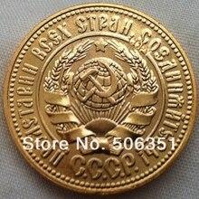 1925 Россия золотая монета КОПИЯ 24-K позолоченный