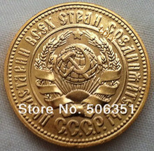 Groothandel 1925 rusland gold Coin copy 100% 24-K vergulde(China)