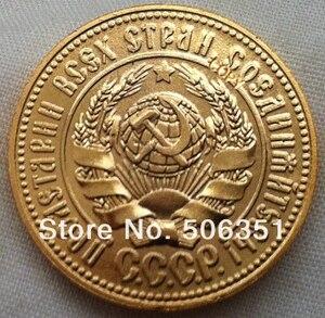 Копия золотой монеты России 1925, позолота 24 К, оптом 100%