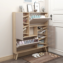 Louis Fashion Shoe Cabinets Ultra Thin Nordic Doorway