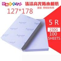 100 Fogli x Impermeabile Professionale 5R Gloss Glossy Photo Paper Per Tutte Le Stampanti A Getto D'inchiostro Fotografica 127x178mm Bianco