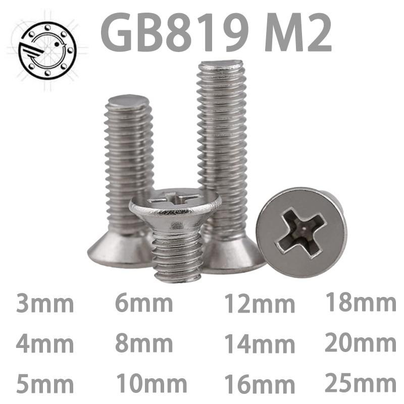 Metric Thread GB819 M2 304 Stainless Steel flat head cross Countersunk head screw m2*(3/4/5/6/8/10/12/14/16/18/20/25) 50pcs gb819 m5 metric thread 304 stainless steel flat head cross countersunk head screw m5 6 8 10 12 14 16 20 25 30 65 mm