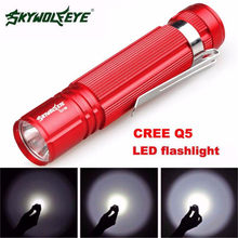 2017 Super 7W CREE Q5 LED 1200lm Mini Taschenlampe Licht 14500/AA Lampe Wasserdicht Dropshipping(China)