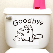 DCTOP Funny Cat Toilet Seat Wall Sticker Vinly Removable Home Decor Waterproof Decal Say Goodbye With The Stool Bathroom
