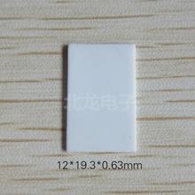 100 sztuk, aby 220 porowate tlenku glinu blacha ceramiczna 12*19.3*0.63mm izolowane ceramiczne ciepła Dissipator 96 materiał