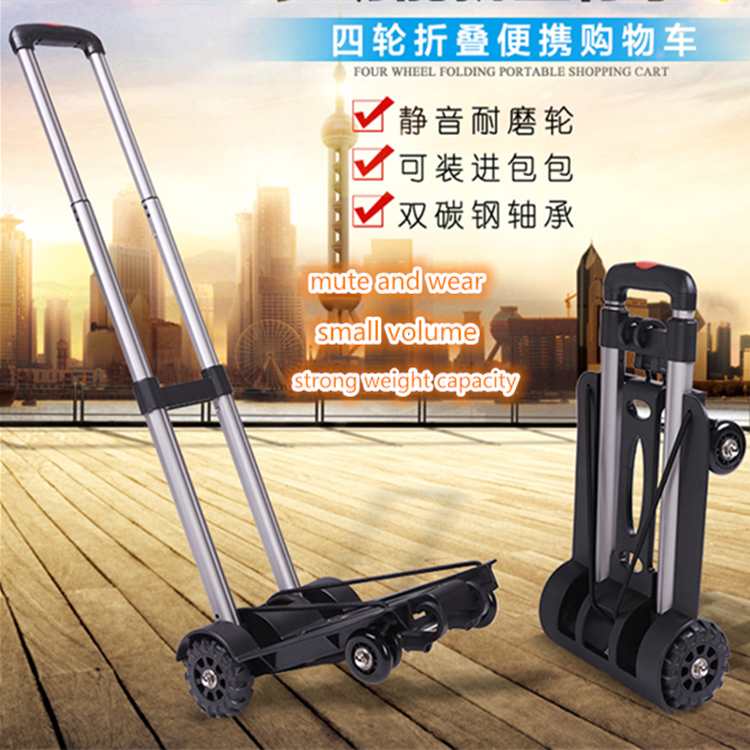 Auto accessories,High-end fashion travel folding luggage carts ,car trolleys, wh
