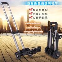 Auto Accessories High End Fashion Travel Folding Luggage Carts Car Trolleys Wheelbarrow Easy To Unfold