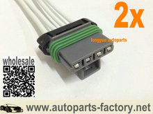longyue 2pcs Blower Motor Resistor Connector wiring harness 6 _220x220 compare prices on blower motor wiring online shopping buy low Supercharger Blower at gsmx.co