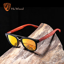 7e5fb2e749506 HU WOOD New Fashion Silver Mirror Lenses Sunglasses Bamboo Sunglasses Men  Polarized Plastic Frame Driving Shade Blue GR8018
