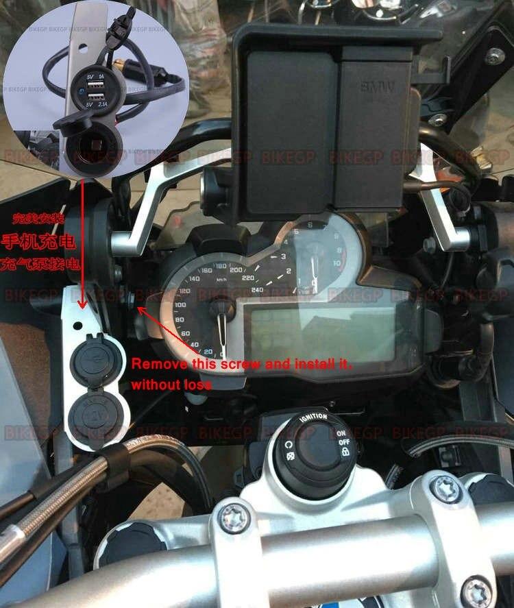 Бесплатная доставка мотоциклы подходит BMW R1200GS Adventure с водяным охлаждением USB Charger прикуривателя модификации