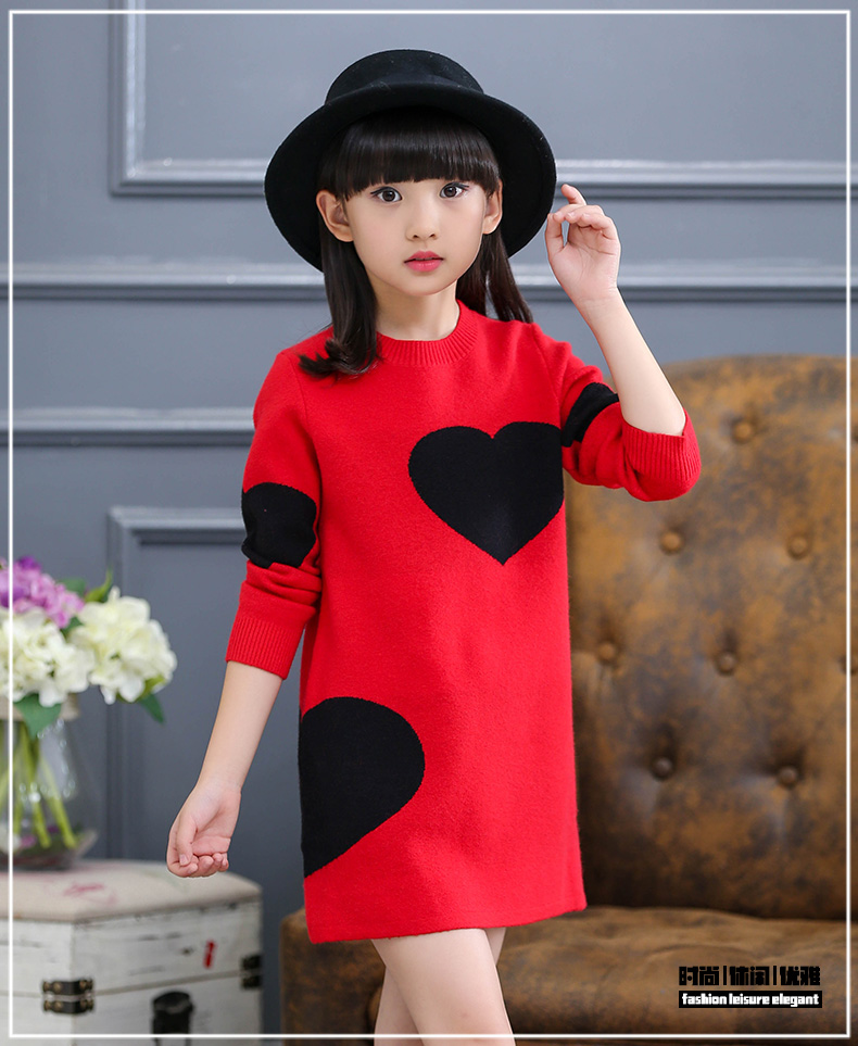 Free shipping 2017 Spring and Autumn new children 's sweater bottoming shirt children' s large children 's sweater coat children s clothing new spring and autumn 2015 children s skirt suit children s three piece children s suits