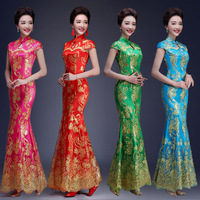 Fashion Multicolor Embroidery Cheongsam Mermaid Evening Gowns Long Qipao Chinese Traditional Wedding Dress Cheongsam