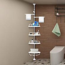Aerobath 4 niveles estante ajustable organizador de baño telescópica ducha  de esquina estante Caddy de uñas-pesado de acero inox. 6a78e2fbff80