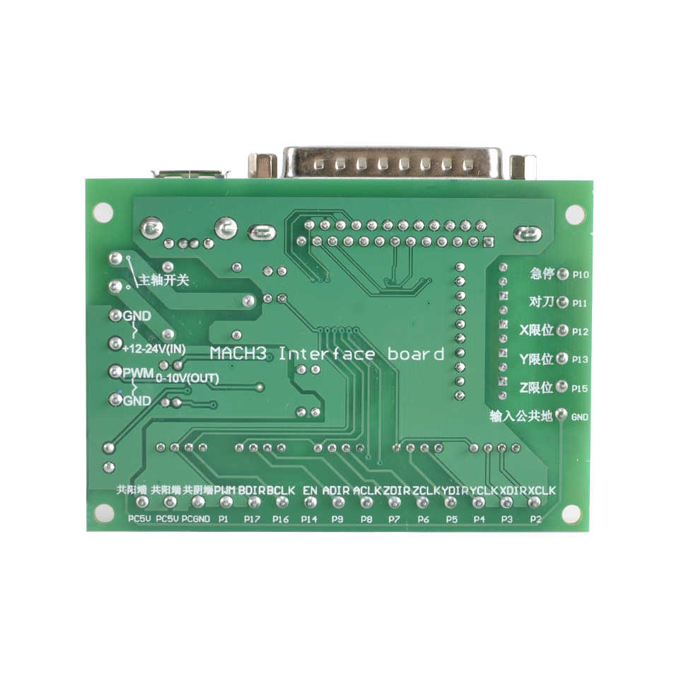 CNC Control Board 5 Axis Interface Adapter Breakout Board Mach3 CNC Controller For Stepper Motor Driver Board With USB Cable