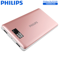 Philips Power Bank 10000mAh Fast Charging Portable LCD Display Screen External Battery Charger Backup Powerbank For