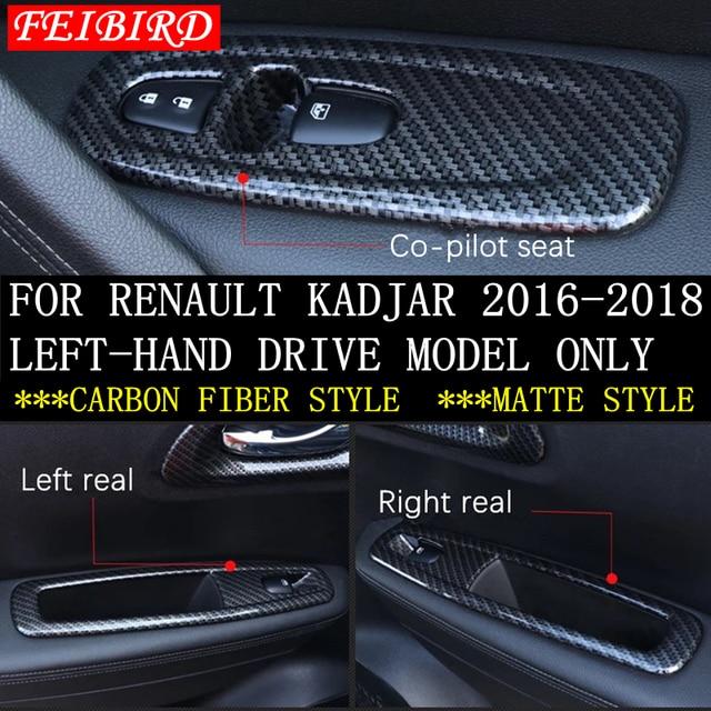 マット炭素繊維ドア窓リフトレギュレータスイッチボタン用ルノーkadjar 2016 2017 2018左車
