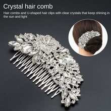 Antique Leaf Shape Gold Silver Hair Combs Luxurious Crystal Rhinestone Wedding Jewelry Accessories
