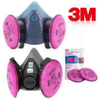 3 м 6200 7502 респираторная маска противогаз с 3 м 2097 противогаз фильтр химической промышленности защитная Рабочая обувь Пылезащитная маска
